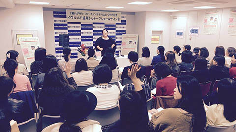 紀伊國屋新宿店で出版イベント